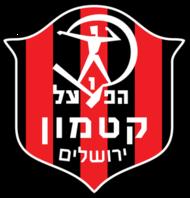 Hapoel_Katamon_FC kopie